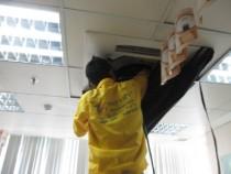 Dịch vụ bảo trì, rửa máy lạnh rộng khắp các quận TP.HCM